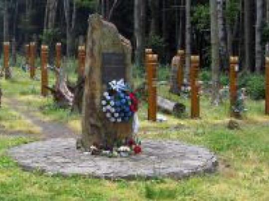 Na pamiatku obetí leteckej havárie