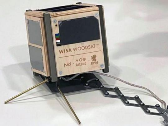 Európska vesmírna agentúra: Na obežnú dráhu bude vypustený drevený satelit
